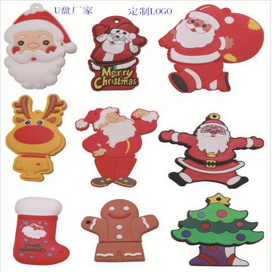 【圣诞节礼品u盘圣诞老人pvc圣诞卡片u盘圣诞树diyu