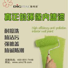 浙江建筑内外墙工程用漆厂家,选择数码彩,让你多一分安心,多一份保障