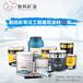 临汾外墙漆品牌排行榜,广东外墙品牌数码彩