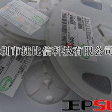 大毅2毫欧3W贴片合金电阻/RLP25FEGMR002图片