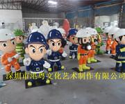东莞景观卡通雕塑东莞公园消防卡通供应厂家图片