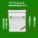 成博士暖气片家用钢制50方新款壁挂式水暖散热片防腐散热器钢二柱