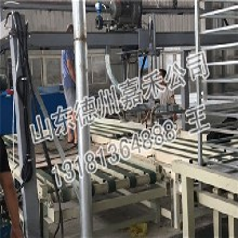 指导双面砂浆复合岩棉板生产线成型工艺河北fs复合外模板设备