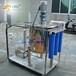 制作洗洁精的设备-深圳德润恩科技