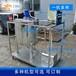 洗发水生产设备-DRE德润恩