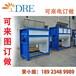 洗衣粉设备工业洗衣粉设备洗衣粉生产设备洗衣粉设备厂家