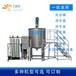 淄博洗洁精设备批发,洗洁精生产线流程,洗洁精生产配方