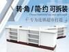 济南业神南京收银台收款台吧台全钢制收款台简约转角式收银台YS-02超市收银台收款台