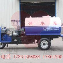 济宁四通环卫设备厂家直销价格低廉2.5方三轮洒水车