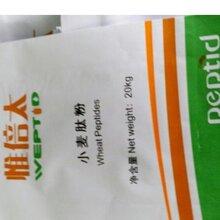 植脂末,麦芽糖,奶精,等食品添加剂专用牛皮纸袋,纸塑复合袋加工定做厂家图片