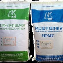 高纯氧化铝专用牛皮纸包装袋,纸塑复合袋,五合一腹膜袋图片