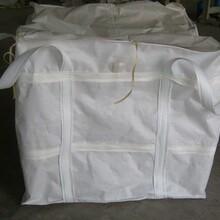 厂家定做吨袋1吨污泥袋集装袋平底敞口电子垃圾吨包图片