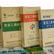 宁夏牛皮纸袋新疆牛皮纸袋内蒙牛皮纸袋宁波牛皮纸袋安徽厂家订做批发价格图片
