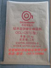 耐火材料专用牛皮纸袋纸塑复合袋集装袋,不粘铝浇注料包装袋孕育剂球化剂包装袋定做