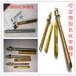 機械錨栓&鄭州機械錨栓&機械錨栓生產廠家