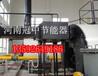 燃气锅炉节能器