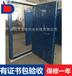 深圳宝安区防爆门厂家,变电所防爆门、控制室防爆门