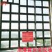 广州经?#27599;?#21457;区化学品仓库A型泄压窗钢质铝合金泄爆窗厂家专业设计