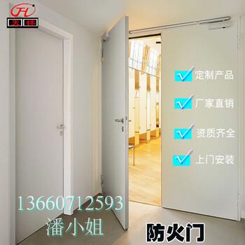 广州防火门厂家电话有资质价格低的防火门厂家