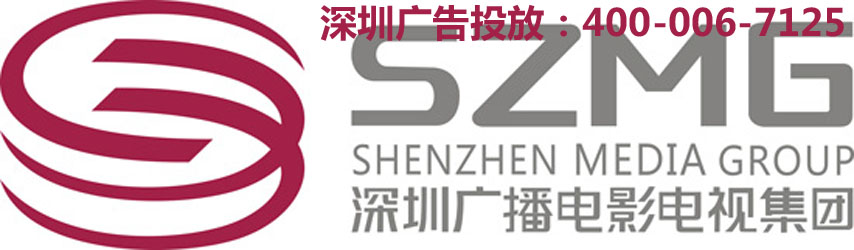 泰禾logo矢量图