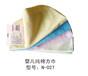 竹纤维大浴巾