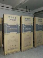图腾网络服务器机柜22U,27U,32U,37U,42U价格,尺寸,高度,代理商