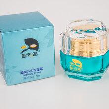 美容院产品批发广州新云涵凝润补水保湿霜产品齐全