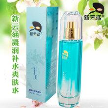 夏天用什么护肤产品好就用广州新云涵凝润补水爽肤水