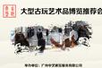 广州雍正粉彩拍卖最正规的公司