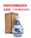 在广东哪里可以鉴定乾隆青花瓷器