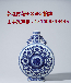2016年乾隆青花瓷器拍卖价格查询