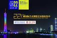 广州文德2017年秋季广州艺博会征集活动即将截止