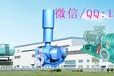 双油箱罗茨风机厂家章丘高压风机厂家