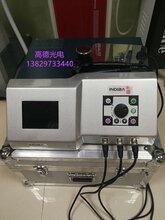 西班牙英特波INDIBA养生美容仪器厂家直销高德光电出品图片