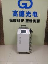 ret10000溶脂减肥仪厂家直销,高德光电出品图片