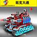 廣州金滿鴻坦克大戰之防御戰線,幻影摩托戰火金剛兒童廣場電動游樂設備