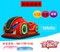 廣州金滿鴻超級碰碰車動物世界神龜哥哥海豚貝貝超級飛俠小飛俠兒童游樂設備