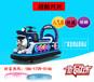 2019年金滿鴻超酷托托新款游樂設備托馬斯兒童廣場車電動游玩車雙人碰碰車發光玩具車