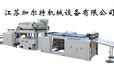 单色自动烫金对联烫金机DSZDTJ8横切机印后设备纸加工设备加尔特