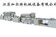 JRT-SSZDTJ10双色自动烫金横切机横切机印后设备纸加工设备加尔特