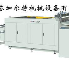 加温整平横切机印后设备纸加工设备加尔特