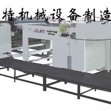 JRT-GJD20高精度横切机印后设备纸加工设备加尔特