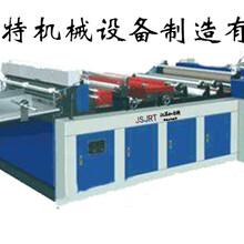 JRT-HQJ23横切机印后设备纸加工设备加尔特