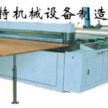 横切机JRT-HQJ26印后设备纸加工设备加尔特