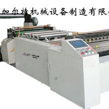 HQJ27横切机印后设备纸加工设备加尔特