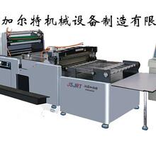 横切机HQJ28印后设备纸加工设备加尔特