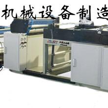 横切机印后设备纸加工设备加尔特