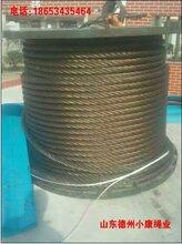 高价回收废旧钢丝绳,库存钢丝绳图片