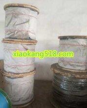高价回收废旧钢丝绳。库存钢丝绳,库存钢绞线图片