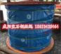 德州废旧钢丝绳回收上海